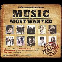 1. ชีวิตเป็นของเรา (นั่งเล่น Version)  บอดี้แสลม (เพลงประกอบภาพยนตร์โฆษณา Chang Music Contest).mp3