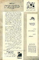 samir 0449 - 15.11.1964.cbr