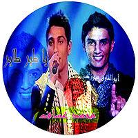 28محمد عساف - أ.mp3