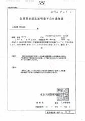 Lí do trượt tư cách lưu ý của anh Khánh(học viên cũ Doraemon).pdf