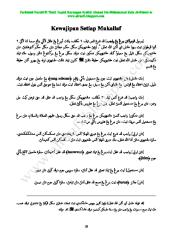 04 kewajipan setiap mukallaf (b5) jawi.pdf