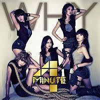 4minute - WHY (Instrumental).mp3