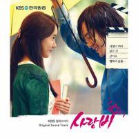 01 Various Artists - Shiny Love.mp3
