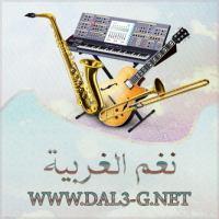 استماع وتحميل اغنية ياحب ياحب ماجد المهندس mp3 - اغاني خليجية.mp3