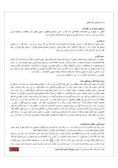 Sampling2.pdf